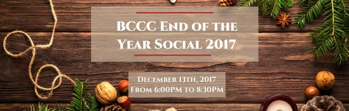 BCCC End of the Year Social 2017